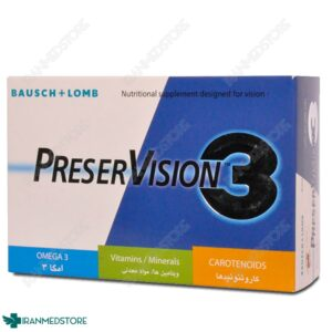 کپسول پرزرویژن 3 باش اند لامب